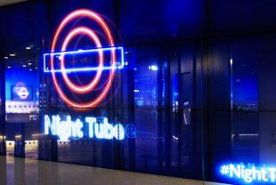 Night-Tube-Sign